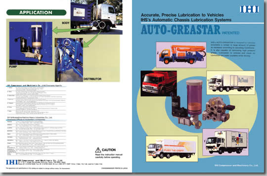 Auto Greastar for Chassis Catalog