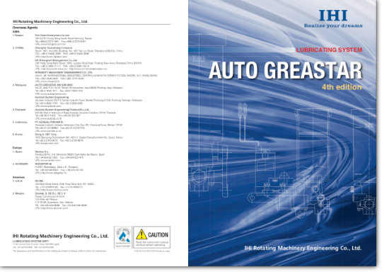 Auto Greastar Catalog