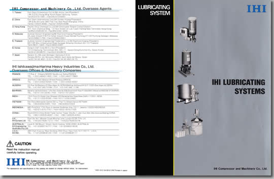 IHI Lubricating system Catalog